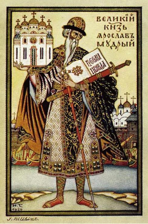 St. Prince Vladimir - Ivan Bilibin