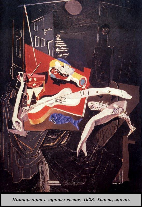 Still Life by Moonlight - Salvador Dali