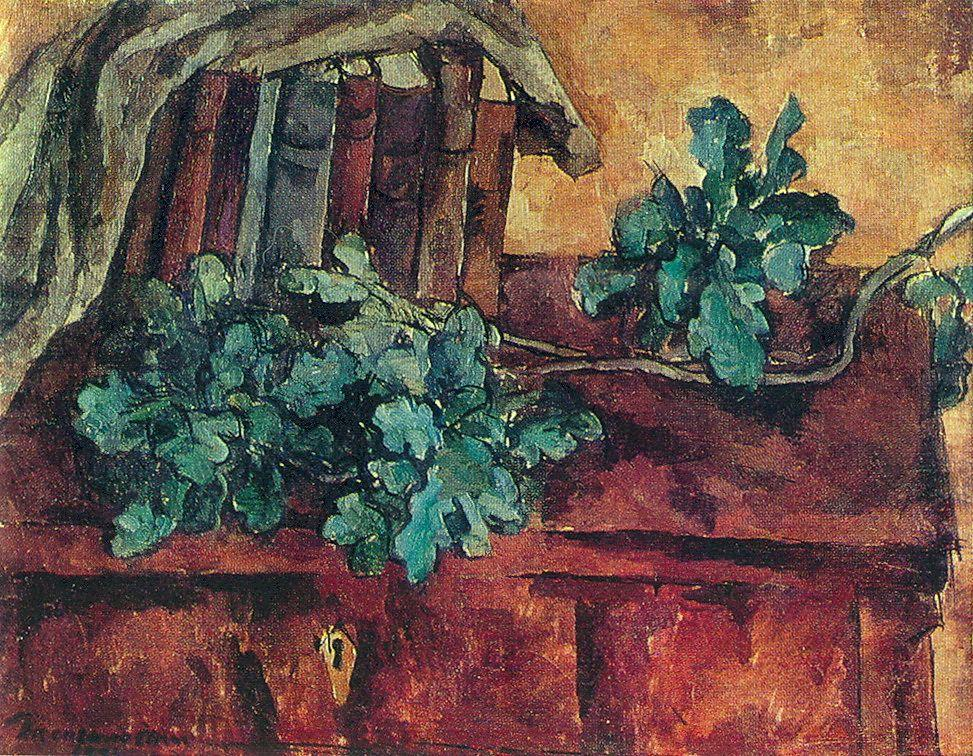 Still Life. Oak branch. - Pyotr Konchalovsky