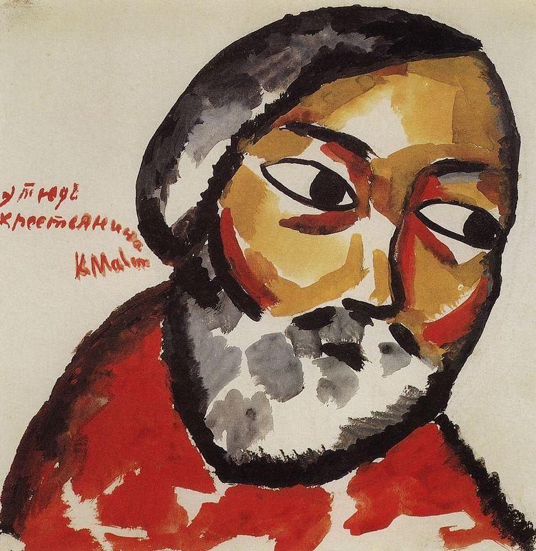 Study for Portrait of a Peasant - Kazimir Malevich