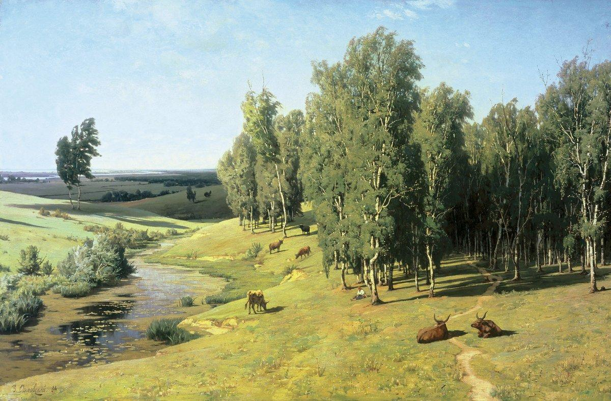 Summer day - Volodymyr Orlovsky