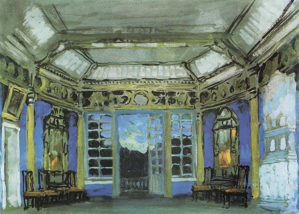 Summer office of Prince Vasily Golitsyn  - Konstantin Korovin