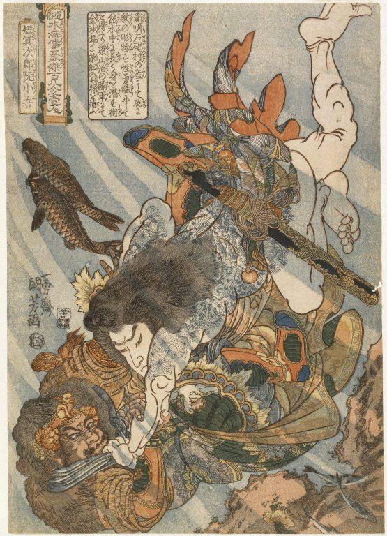Tammeijiro Genshogo, from Tsuzoku Suikoden Goketsu Hyakuhachinin no Hitori - Utagawa Kuniyoshi