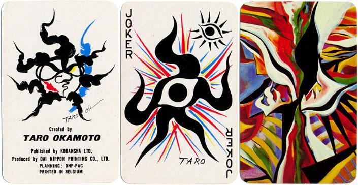 Taro Okamoto playing cards - Taro Okamoto