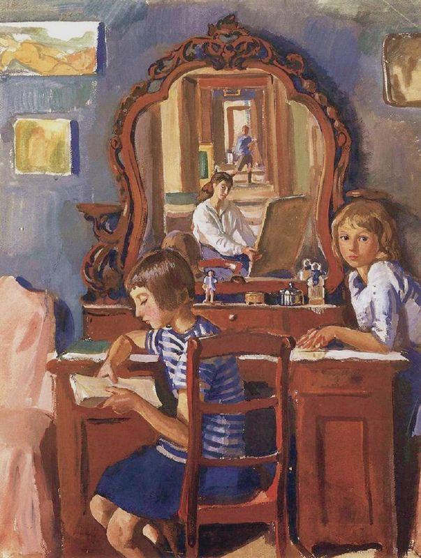 Tata and Katia in the mirror - Zinaida Serebriakova