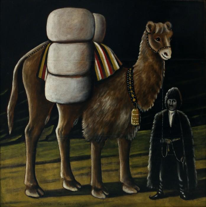 Tatar - Camel driver  - Niko Pirosmani