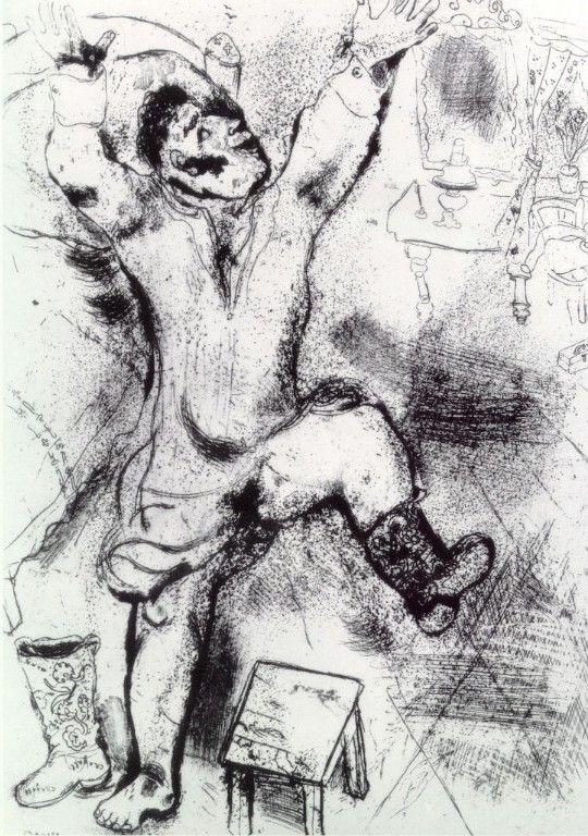 Tchitchikov triumphant - Marc Chagall