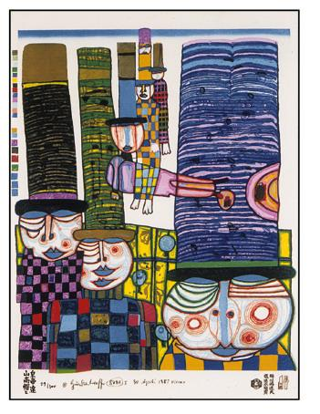 844A  Tennos Fly With Hats - Friedensreich Hundertwasser