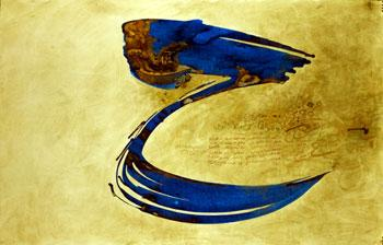 The Blue Haa - Ali Omar Ermes