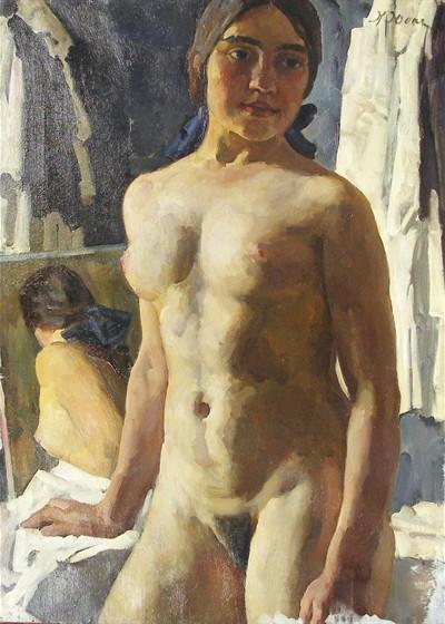 The Body - Konstantin Yuon