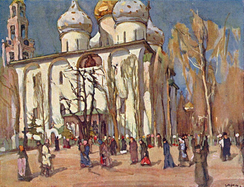 The Celebration Day - Konstantin Yuon