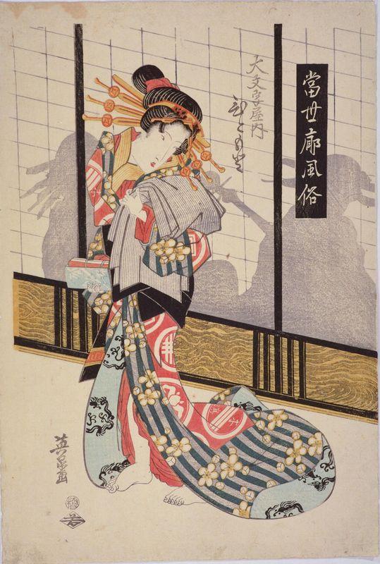 The Courtesan Hitomoto of the Daimonjiya House - Keisai Eisen
