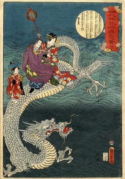 The Dragon - Utagawa Kunisada II