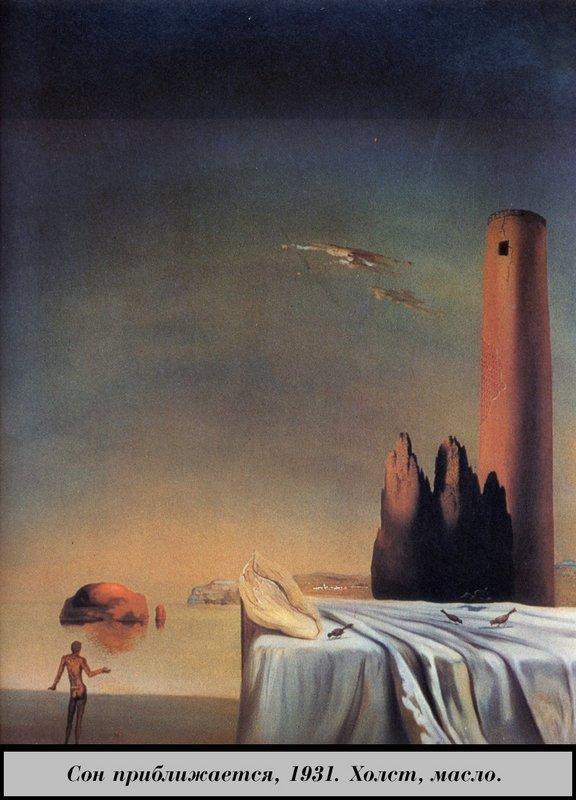 The Dream Approaches - Salvador Dali