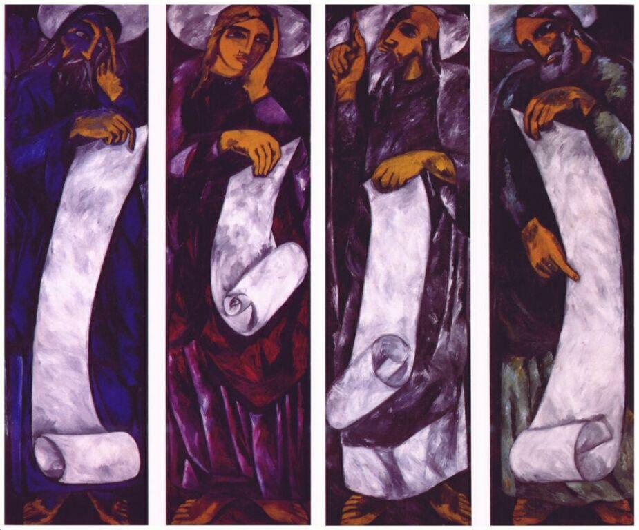 The evangelists (in four parts) - Natalia Goncharova