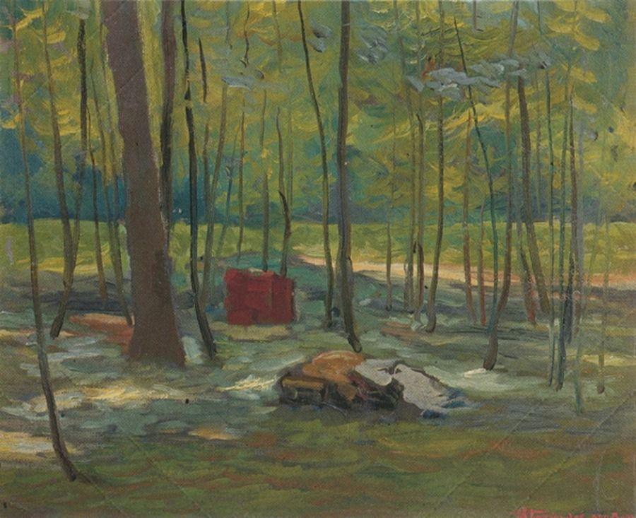 The forest - Alekos Kontopoulos