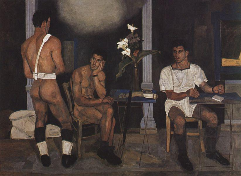 The Forgoten Guards - Yiannis Tsaroychis