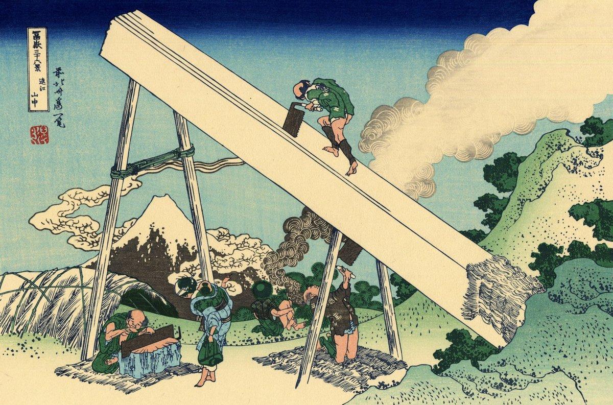 The Fuji from the mountains of Totomi - Katsushika Hokusai