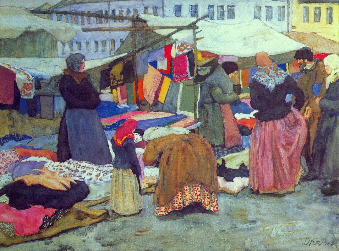 The Good Goods (Krasny Tovar). Rostov The Great - Konstantin Yuon