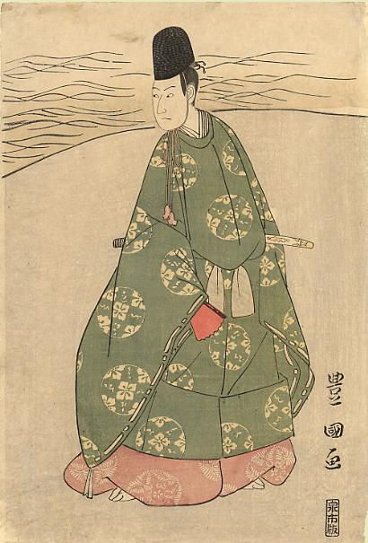 The Heian Courtier - Utagawa Toyokuni