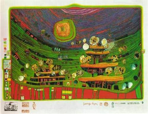 699A  The Houses Are Hanging Underneath the Meadows - Friedensreich Hundertwasser