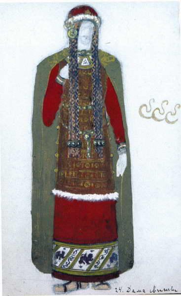 The lady of entourage - Nicholas Roerich
