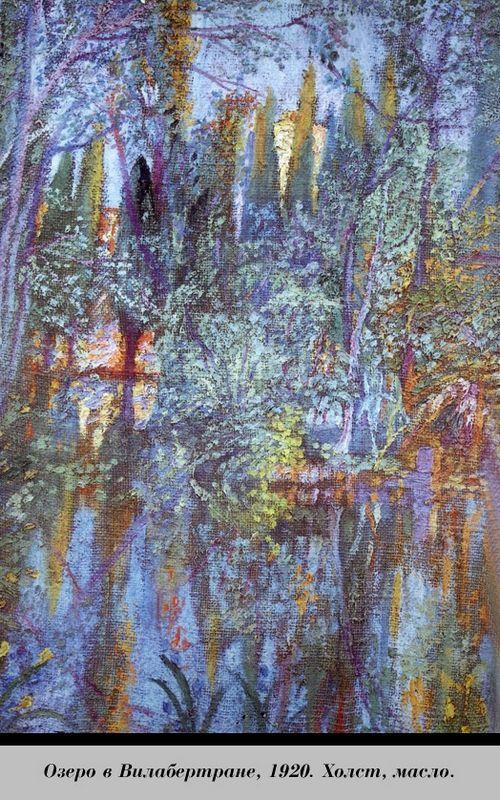 The Lake at Vilabertran - Salvador Dali