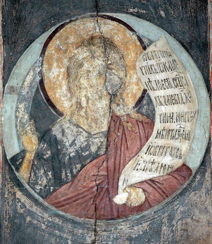 The Last Judgement: Isaiah - Andrei Rublev