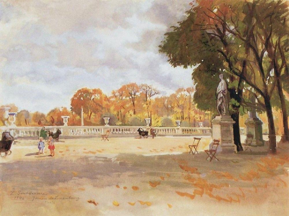 The Luxembourg gardens - Zinaida Serebriakova