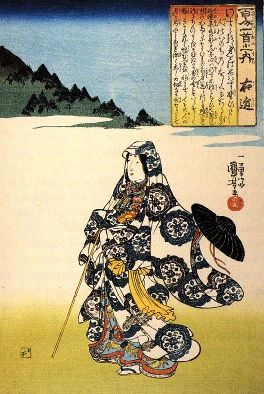 The poetess Ukon - Utagawa Kuniyoshi