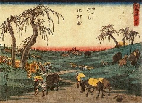 The road connecting Edo (Tokyo) and Kyoto - Hiroshige