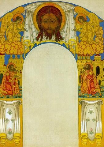 The saviour over the door - Nicholas Roerich