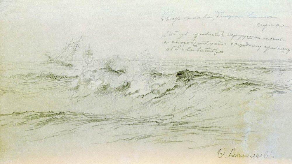 The Sea with Ships - Fyodor Vasilyev