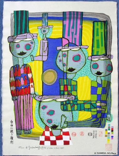 850A  The Second Skin - Friedensreich Hundertwasser
