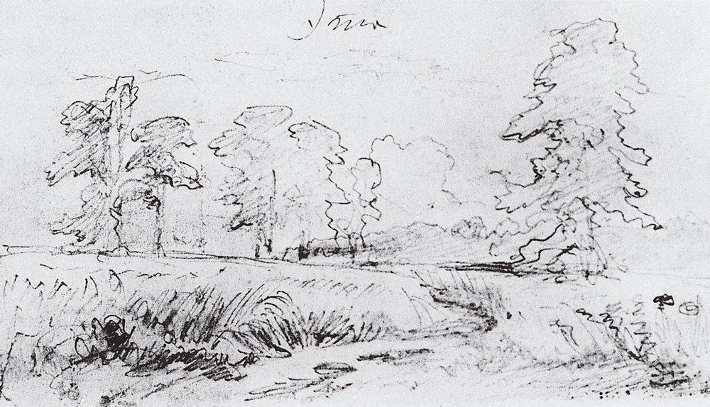 """The sketch for the painting """"Rye"""" - Ivan Shishkin"""