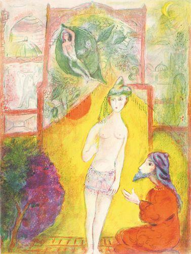 Then the boy was displayed to the Dervish... - Marc Chagall