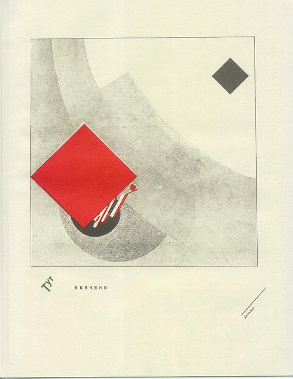 There is over - El Lissitzky