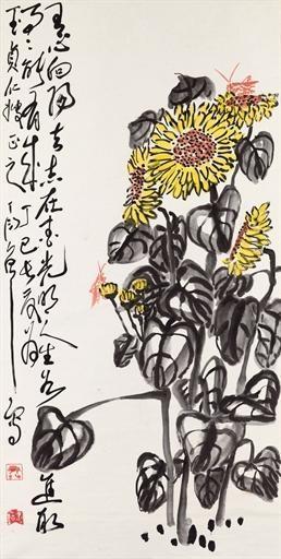 Towards Prosperity - Ding Yanyong