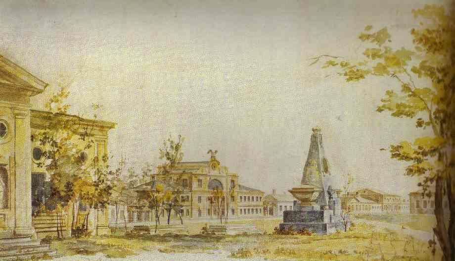 Town Square in Kherson - Fyodor Alekseyev