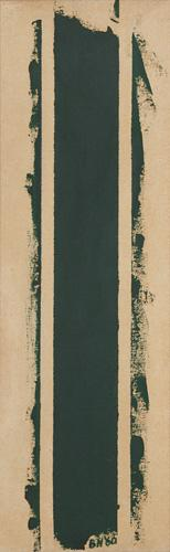 Treble - Barnett Newman