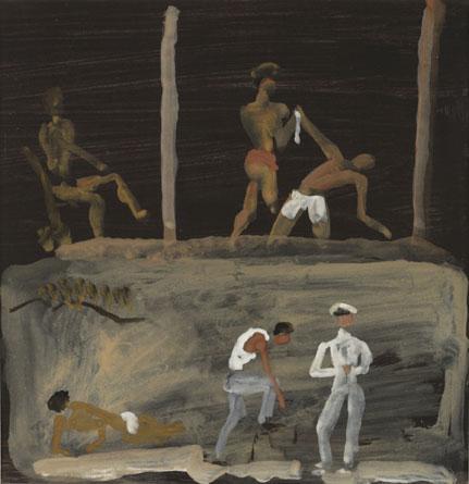 Tsamikos dance on the shore  - Yiannis Tsaroychis