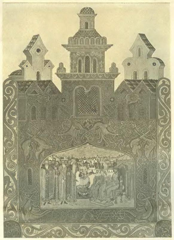 Tver Embassy - Nicholas Roerich