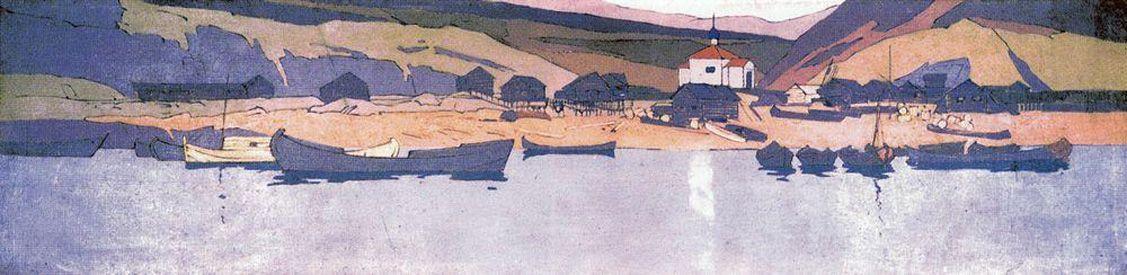View of settlement  - Konstantin Korovin