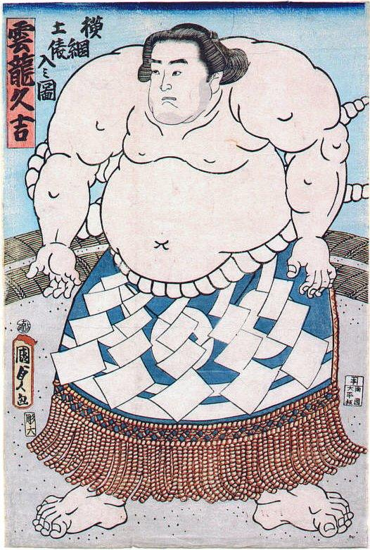 Unryu - Utagawa Kunisada II