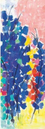 Untitled (Floral Abstraction) - Alma Woodsey Thomas