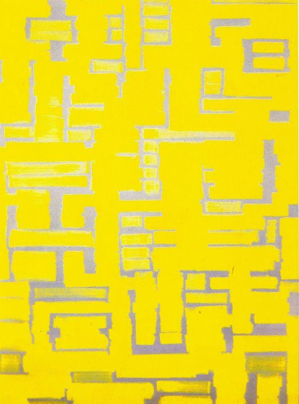Untitled (Yellow and White) - Ad Reinhardt