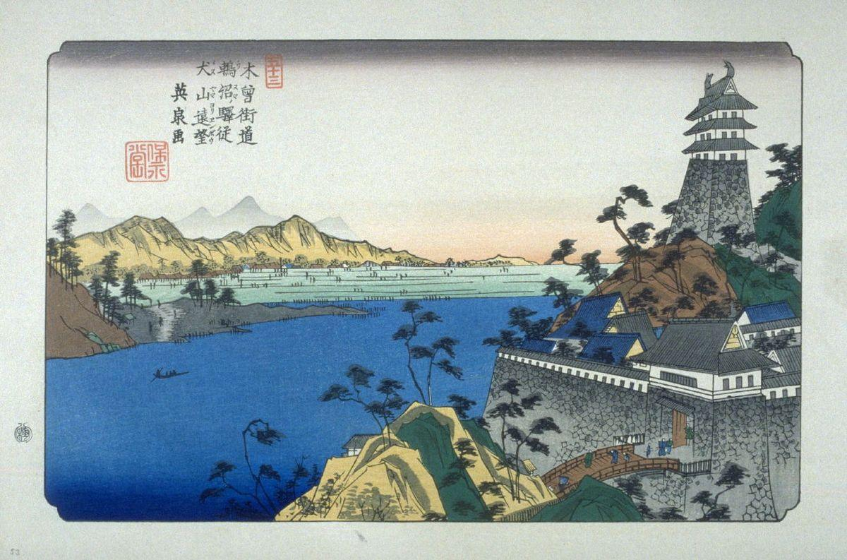 Unuma, pl. 53 from a facsimile edition of Sixty-nine Stations of the Kiso Highway - Keisai Eisen