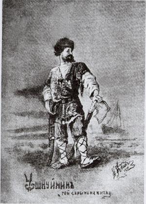 Ushkuinik - Nicholas Roerich