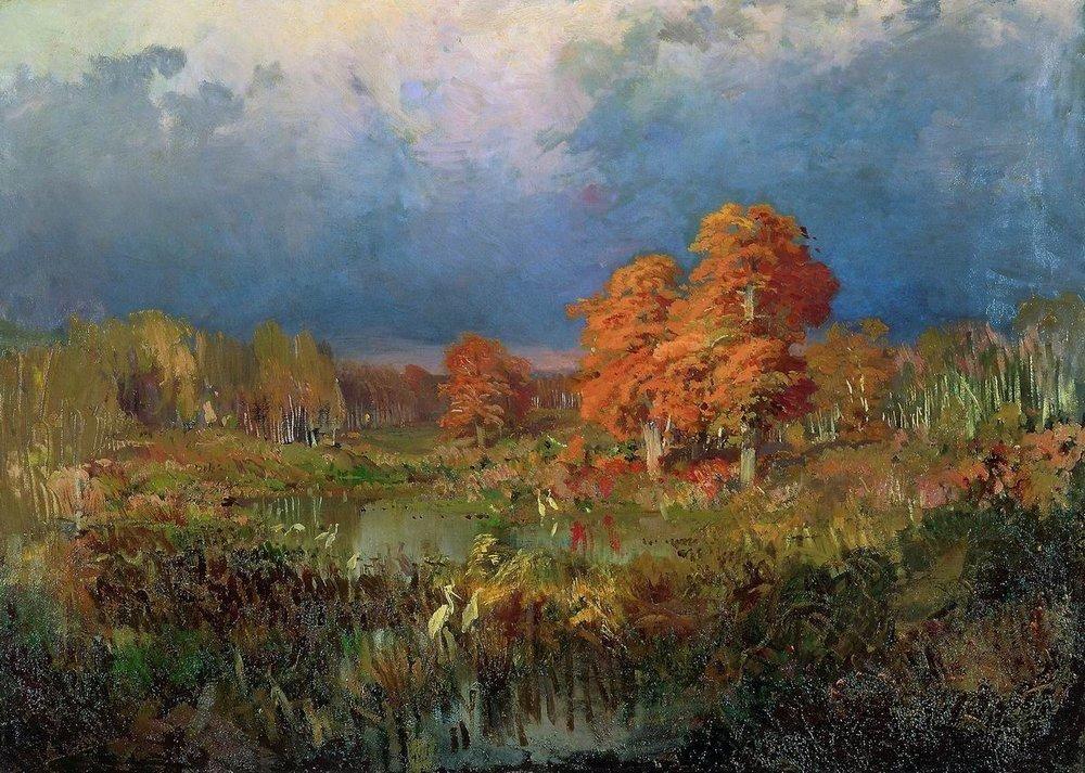 Vassiliev Swamp in the Forest - Fyodor Vasilyev