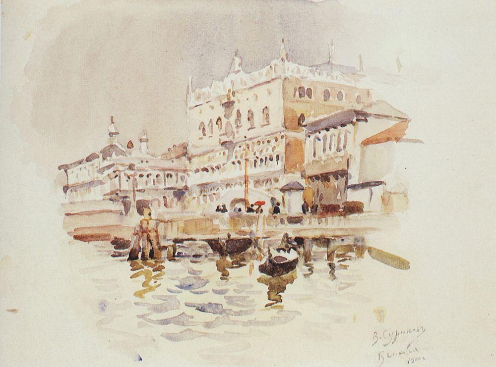 Venice. Doge's Palace. - Vasily Surikov